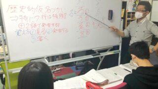 【御幣島】プラウ塾 御幣島教室の紹介です!