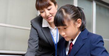 【新高】受験シーズンが本格化です!